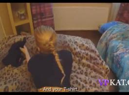امرأة سمراء مراهقة صغيرة تحلم بركوب قضيب صديقها ، بينما هم أمام الكاميرا