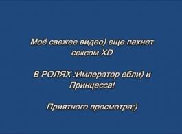 بحث سكس روسي
