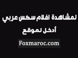 جمل ازبار سعوديه