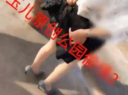 سيكس اغتصاب صيني حقيقي
