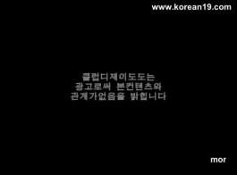 فتاة كورية شقراء تريد أن تصنع فيديو إباحي مثلما تريد أن تمارس الجنس مع بعض الرجال