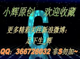 سيكس صيني طويلات بدون تشفير سيكس
