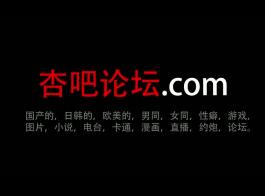 سكس بورن صيني نظيف