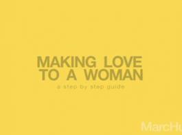 نساء يمارسن مع بعض